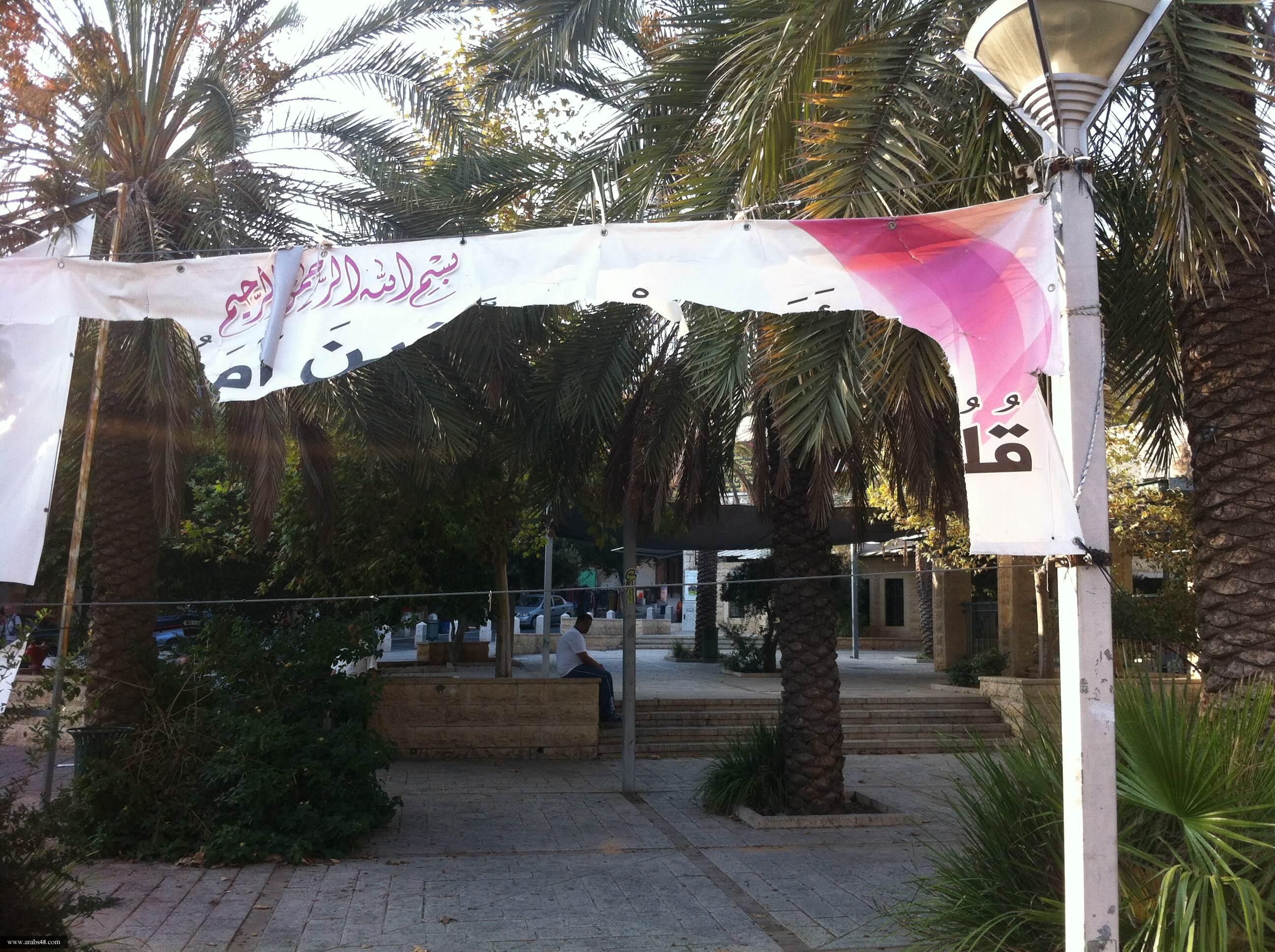 تمزيق  الشرطة للافتات الدينية بالناصرة للتغطية على عجزها بمكافحة الجريمة