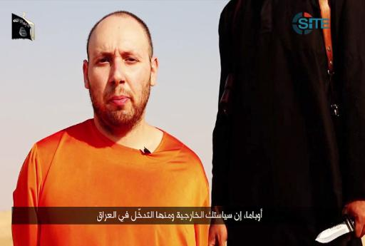 """تنظيم """"الدولة الإسلامية"""" يتبنى في شريط فيديو قطع رأس الرهينة الأميركي الثاني"""