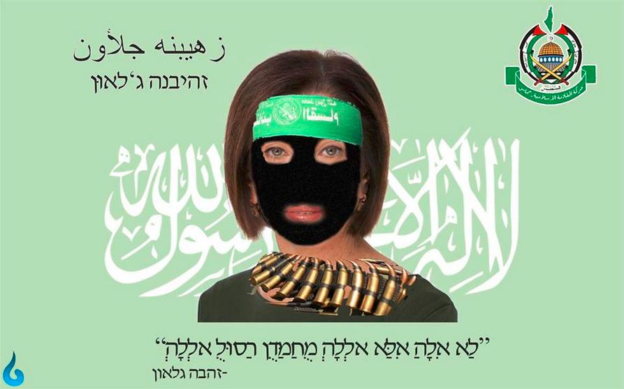 أجهزة الأمن تمتنع عن ملاحقة عناصر اليمين الذين يحرضون ضد اليسار الإسرائيلي