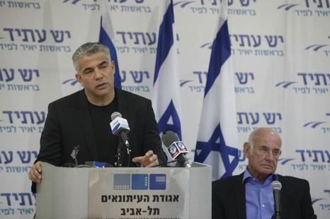 """وزير من """"ييش عتيد"""": الخلاف مع نتنياهو قد يدفعنا إلى خارج الائتلاف"""