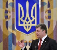 البرلمان الأوكراني يصادق على اتفاق الشراكة التاريخي مع الاتحاد الأوروبي