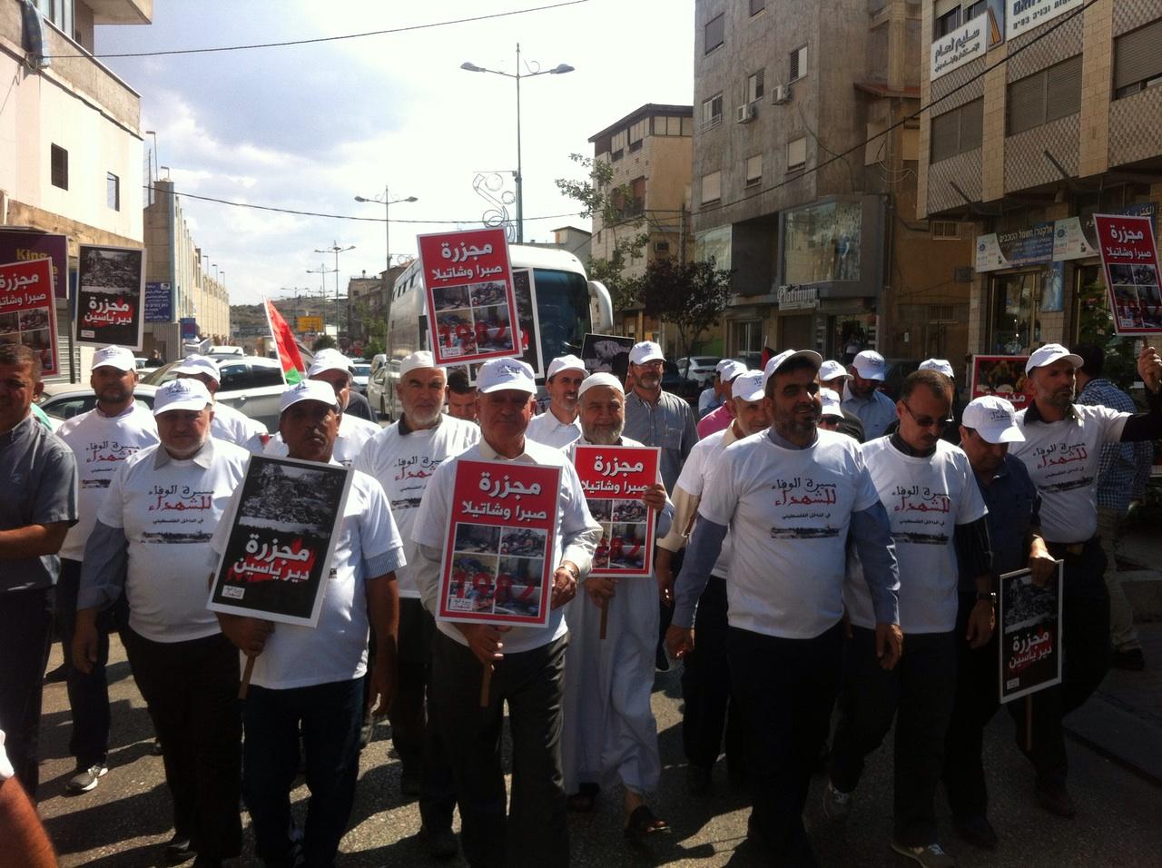 """وسط  تغيب رئيس البلدية.. الناصرة تحتضن مسيرة """"الوفاء للشهداء"""""""