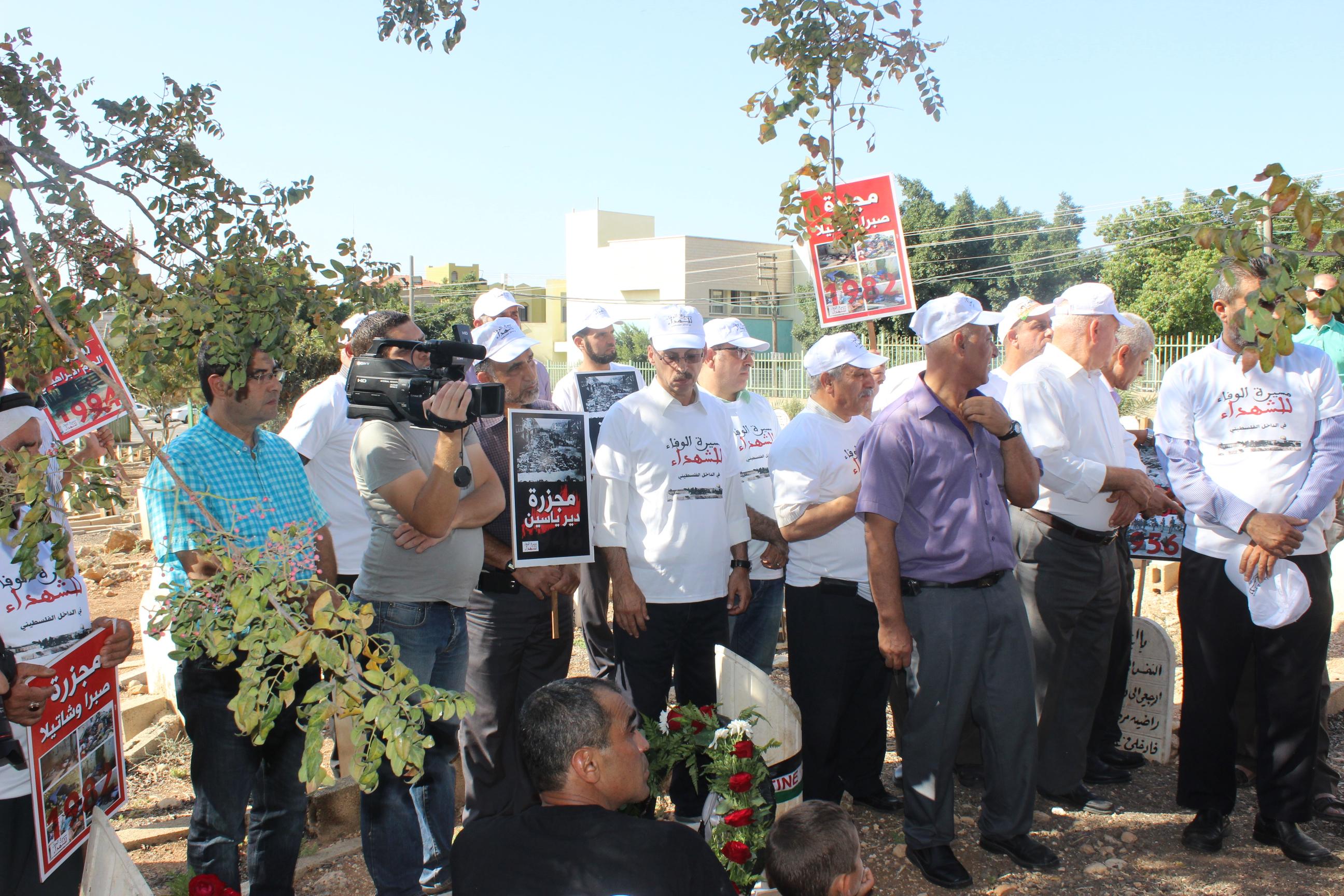 طمرة تحتضن مسيرة الوفاء وزيارة لضريح الشهيد عدنان خلف