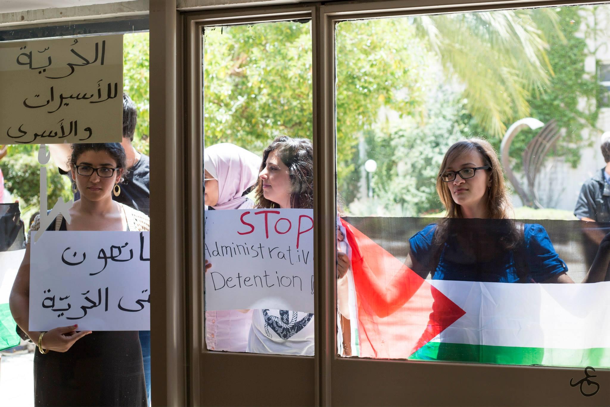 """كم أفواه في """"الجامعة العبرية"""": تحذير عدد من الطلاب العرب على خلفية نشاطهم  السياسي"""