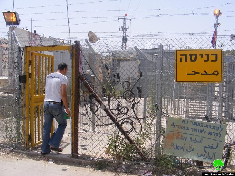 اعتقال شابين من الطيبة بشبهة حيازة مفاتيح البوابات العسكرية لجدار الفصل