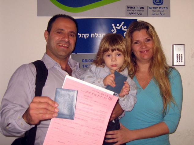 """قومية """"ساعر- نداف"""" تخرج إلى النور: تسجيل أول طفل """"آرامي"""" في بطاقة الهوية"""