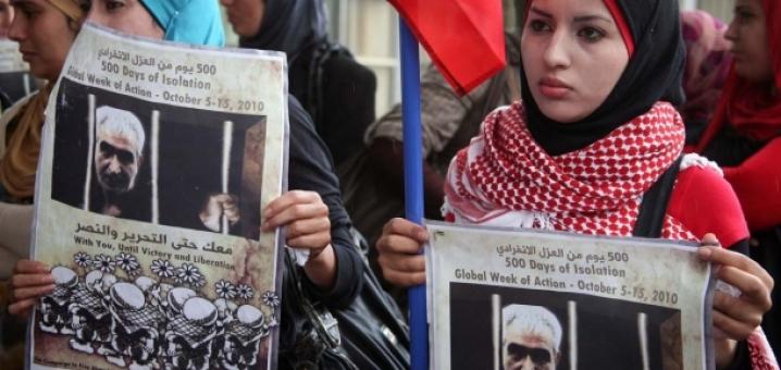 عقوبات على أسرى الشعبية لمساندتهم أسرى حماس والجهاد