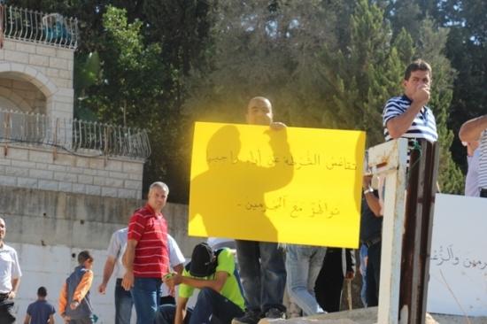 أم الفحم: تظاهرة رفع شعارات أمام مركز الشرطة احتجاجا على تفشي أعمال العنف