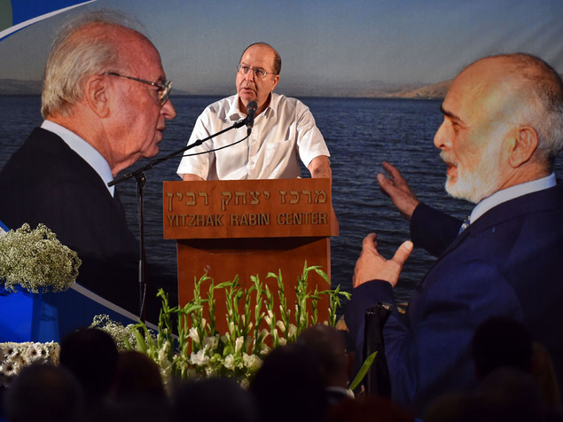 في ظل الهجمة على القدس: احتفالية أردنية إسرائيلية بمرور 20 عاما على اتفاقية السلام