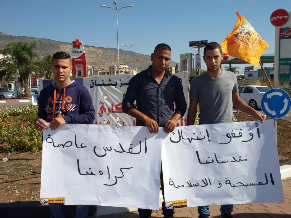 كفر مندا: تظاهرة نصرة للقدس