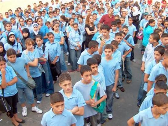 تقرير: الطلاب العرب رهينة للعنف بالمدارس ورغم ذلك ينظرون للتدريس بشكل إيجابي