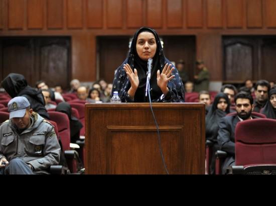 نص رسالة ريحانة إلى أمها قبل إعدامها بتهمة قتل جرّاح حاول اغتصابها