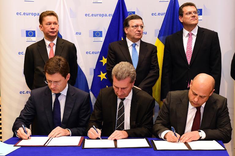 اتفاق روسي أوكراني أوروبي على مخرج مؤقت لأزمة الغاز قبل الشتاء