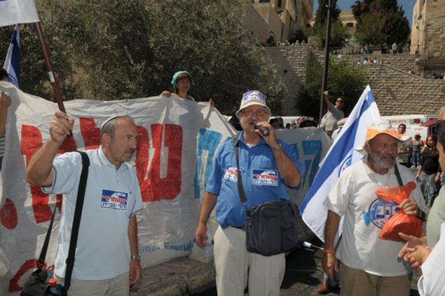 ناشطو  اليمين ينظمون مسيرة استفزازية للأقصى