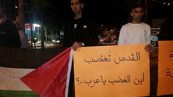 الطيرة: التجمع ينظم تظاهرة رفع شعارات نصرة للقدس والأقصى