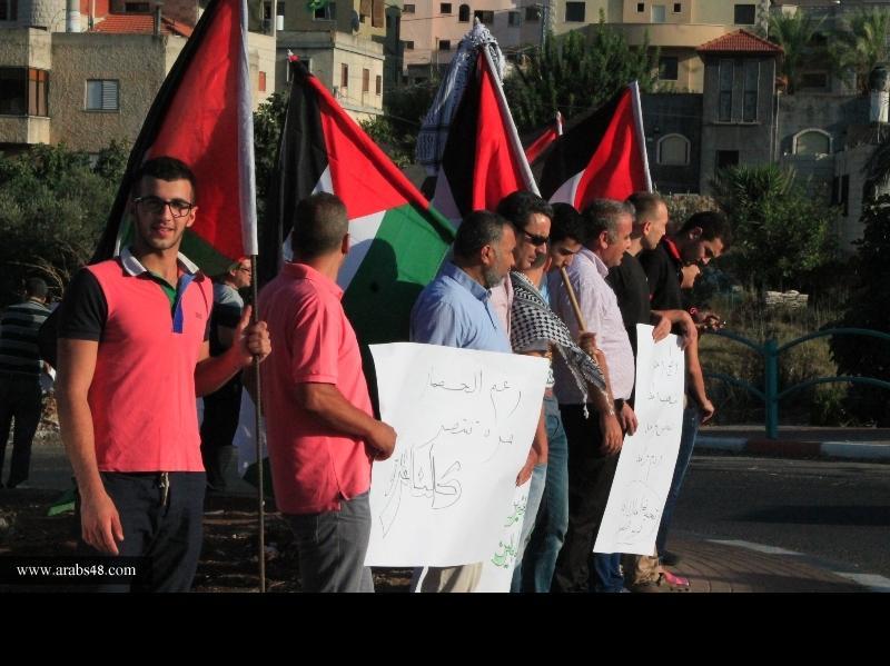السبت في عرابة: مظاهرة وحدوية نصرة للقدس والأقصى
