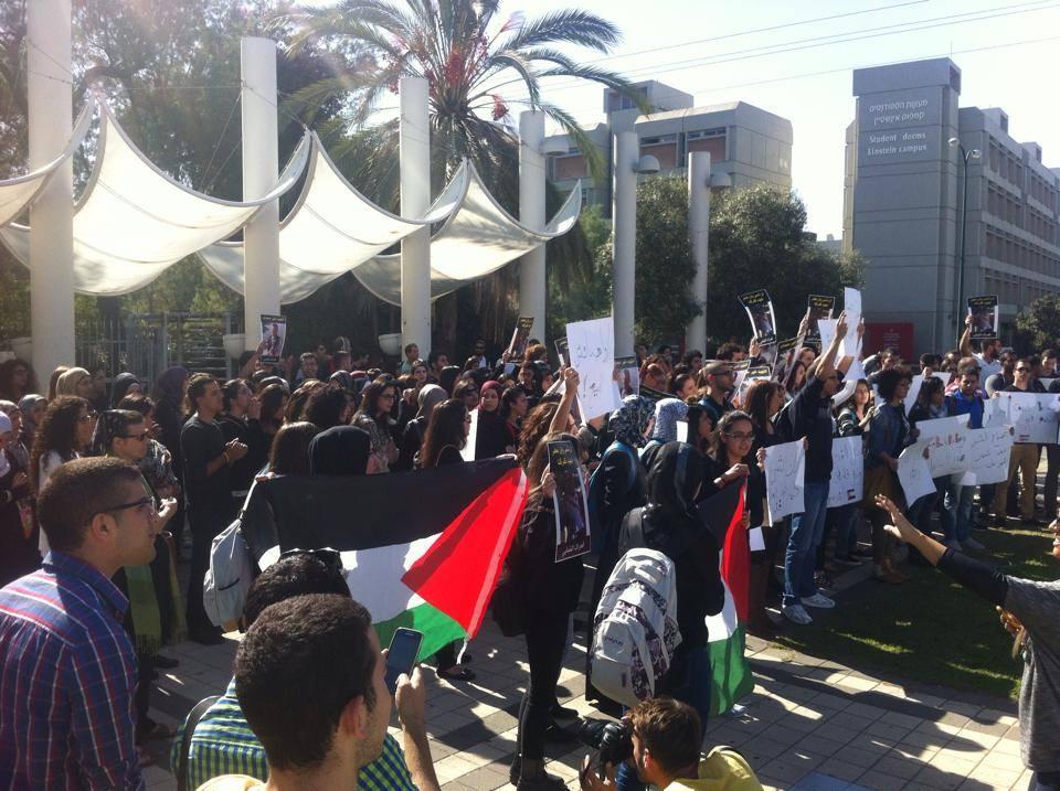 مئات الطلاب العرب يتظاهرون في حيفا وتل أبيب وبئر السبع