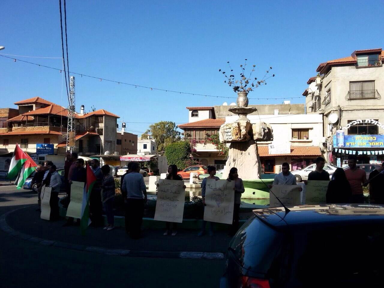 سخنين: مظاهرة غضب احتجاجا على جريمة إعدام خير حمدان