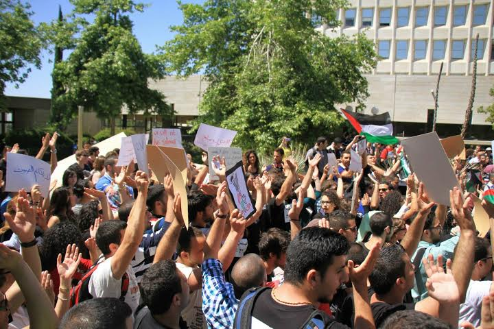 في رسالة للجامعة العبريّة: الحركة الطلّابيّة تُحذّر من إدانة ومعاقبة الطلّاب وتُهدّد بالتصعيد