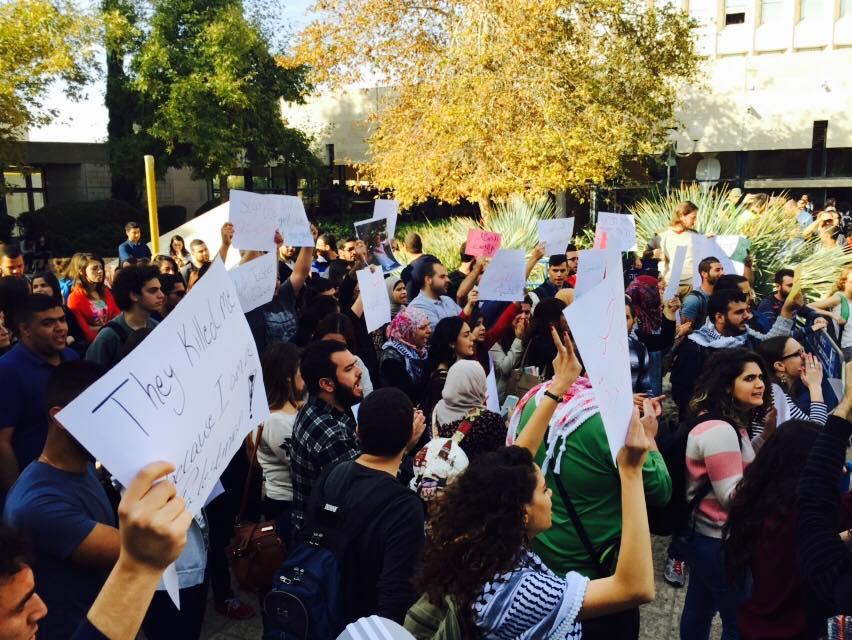 القدس: الكتل العربية تنظم مظاهرة احتجاجية داخل حرم الجامعة