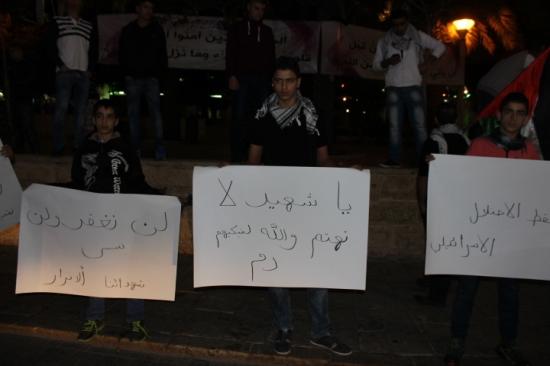 الناصرة: تظاهرة رفع شعارات تنديدا بإعدام حمدان والانتهاكات في القدس