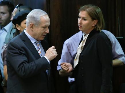 تأجيل بحث قانون «إسرائيل دولة اليهود فقط» يثير عاصفة في أوساط اليمين