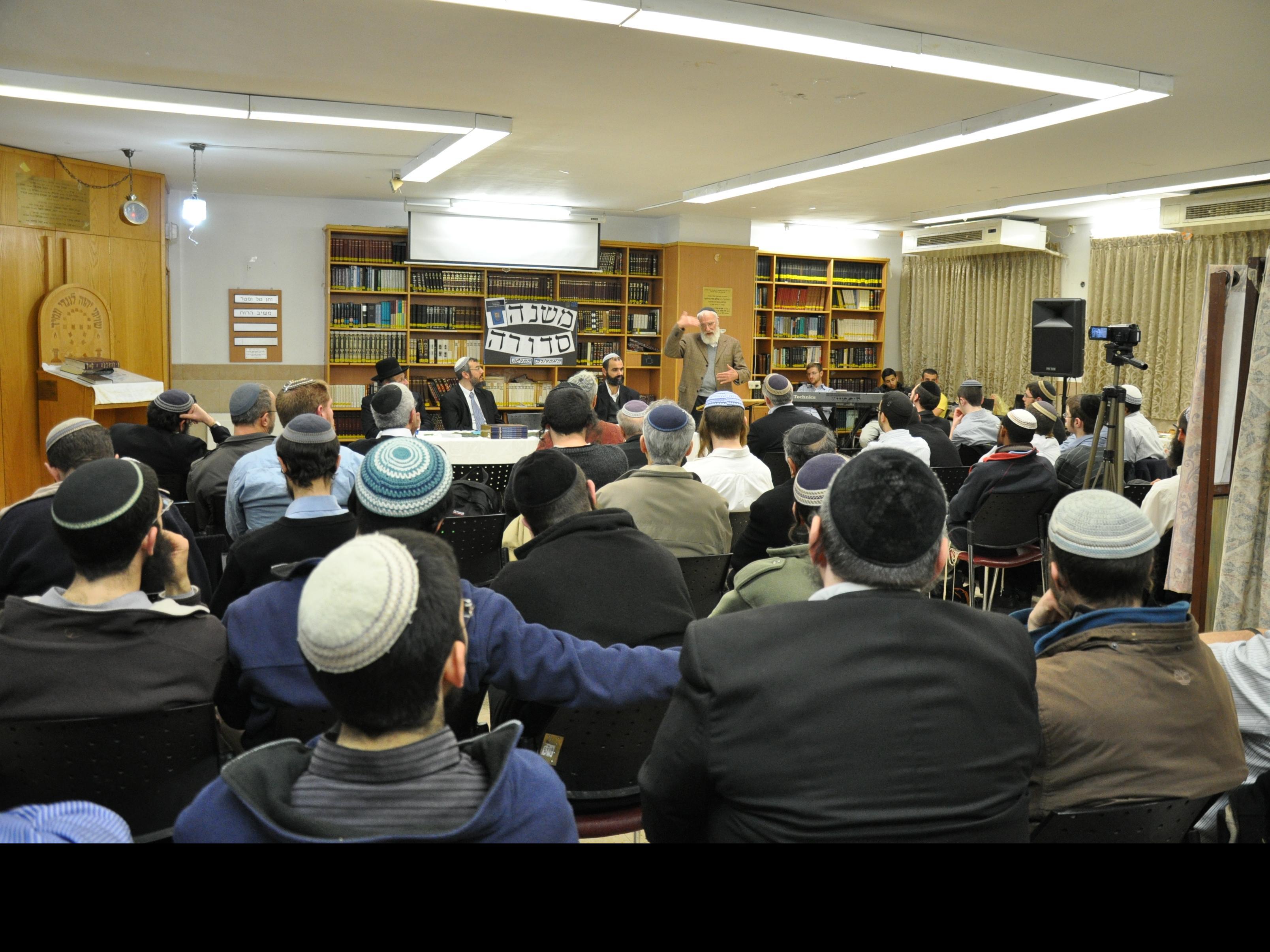 حكومة إسرائيل تبحث مجددا في قانون يهودية الدولة