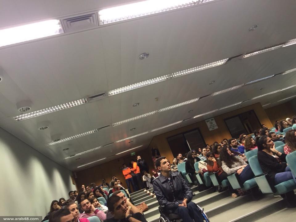 التجمع الطلابي في جامعة حيفا يفتتح أولى أمسياته للعام الدراسي الجديد