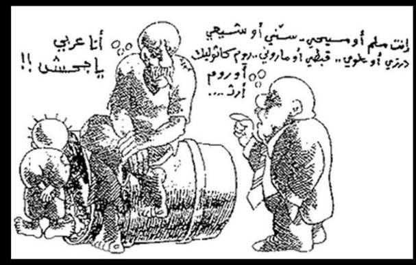لجنة متابعة قضايا التعليم العربي: فلنتحرك لوأد الفتنة الطائفية!