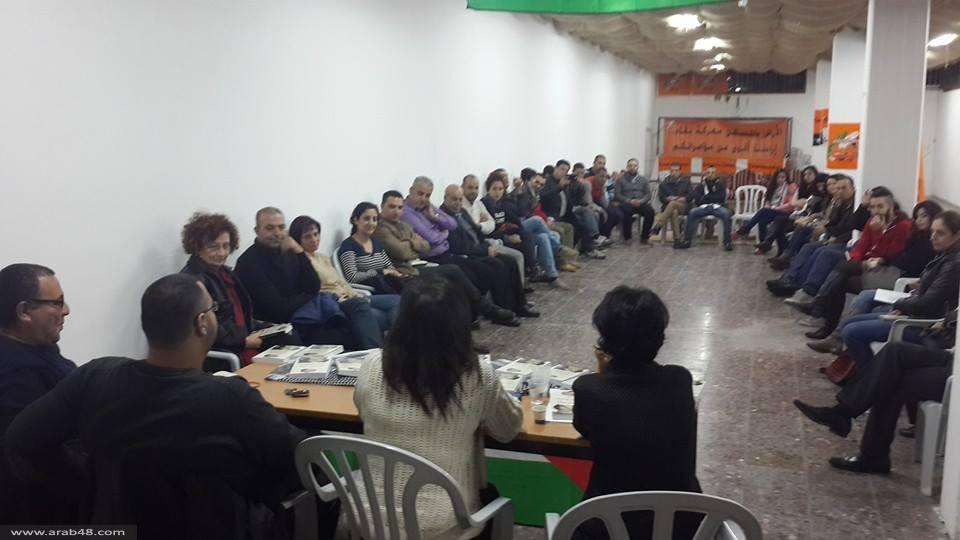 """ندوة ثقافية  في الناصرة ناقشت رواية """" أورفوا عكا """""""