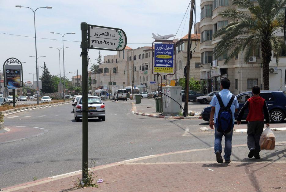 """جامعة بئر السبع تلغي دورة تعليمية في سخنين """"لأسباب أمنية"""""""