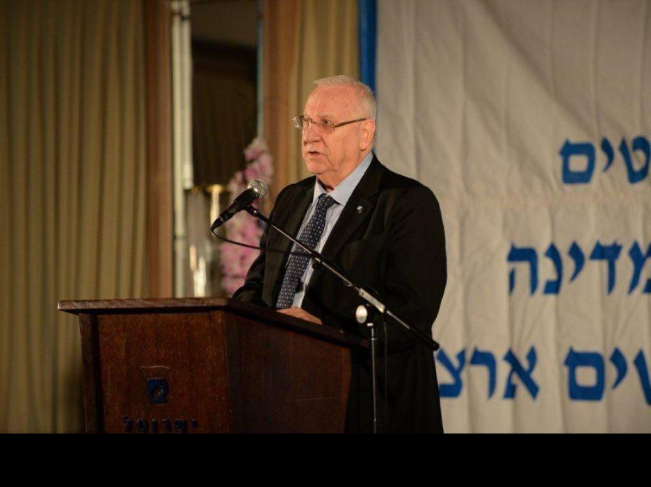ريفلين: قانون يهودية الدولة يشكك بنجاح المشروع الصهيوني