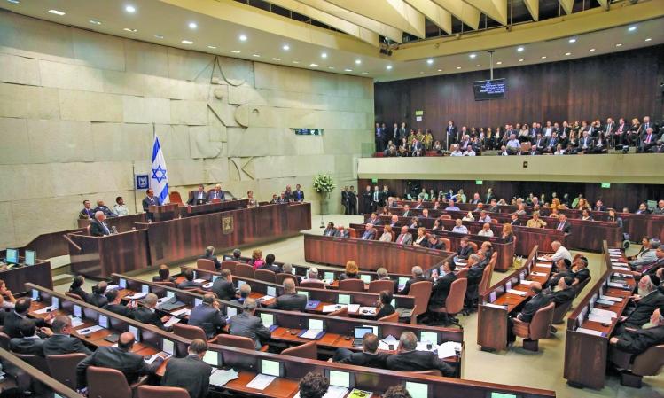 مشروع قانون: إعلان الولاء للدولة اليهودية
