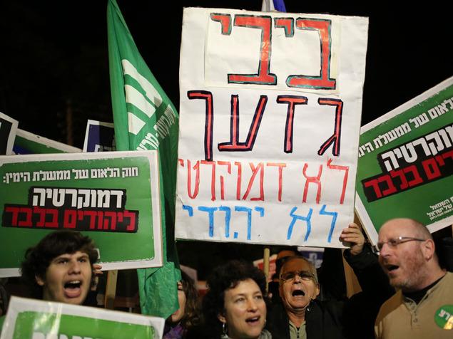 رئيس الشاباك الأسبق: ذات منحرفة انتحارية تقود إسرائيل