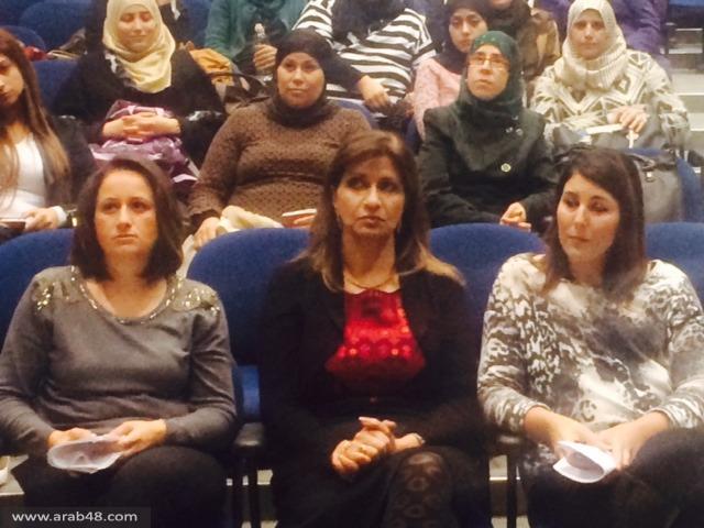 """""""العنف ضد النساء"""" في ندوة لأكاديمية القاسمي ومدى الكرمل"""