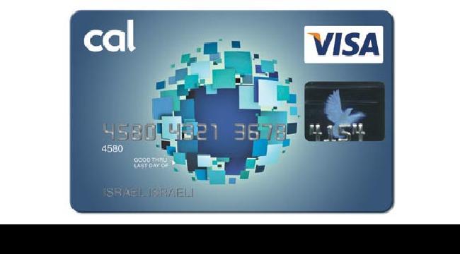شبهات خطيرة ضد مسؤولين بشركة بطاقات الائتمان الإسرائيلية