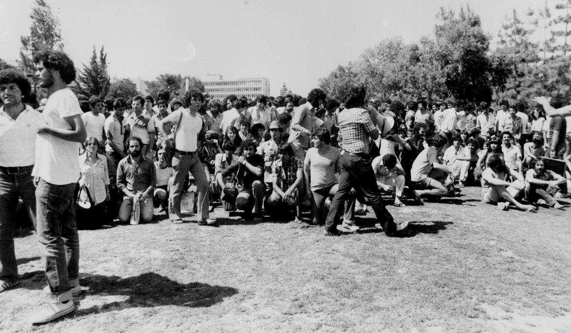 القدس: تظاهرات الطلاب العرب في الجامعة العبرية بين عاميّ 1980 - 1981