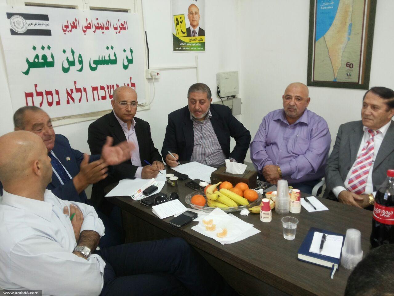 الديمقراطي العربي يدعو لتحالف شامل لخوض انتخابات الكنيست
