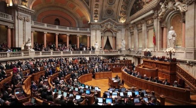 البرلمان البرتغالي يدعو حكومته  للاعتراف بدولة فلسطين