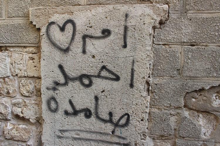 أم أحمد من عكا.. قصة صمود تتحدى التشريد والتهجير