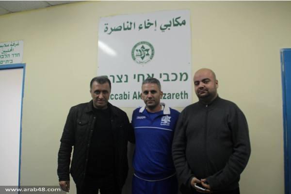 صور وتفاصيل: تدريب أخاء الناصرة الأول مع المدرب الجديد يحزقيلي