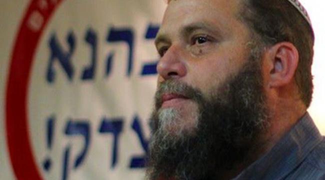 """الشرطة الإسرائيلية تعتقل رئيس منظمة """"ليهافا"""" و9 ناشطين"""