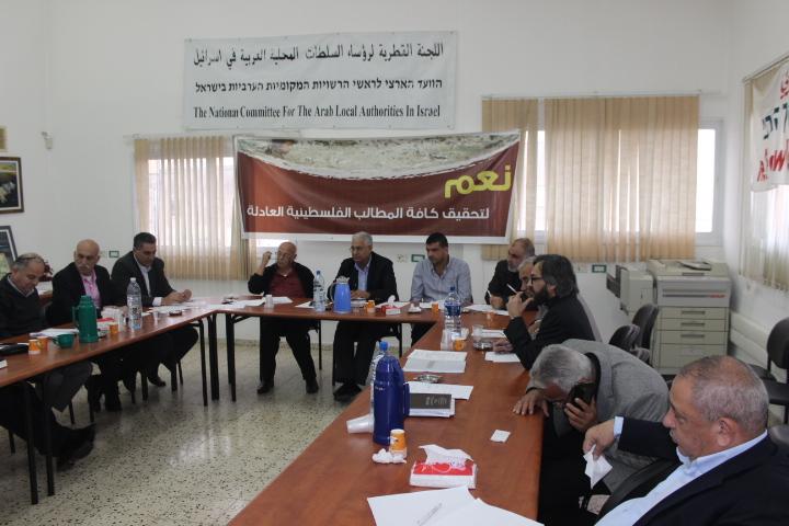 اللجنة القطرية تحث الأحزاب العربية على  تشكيل قائمة موحدة للكنيست