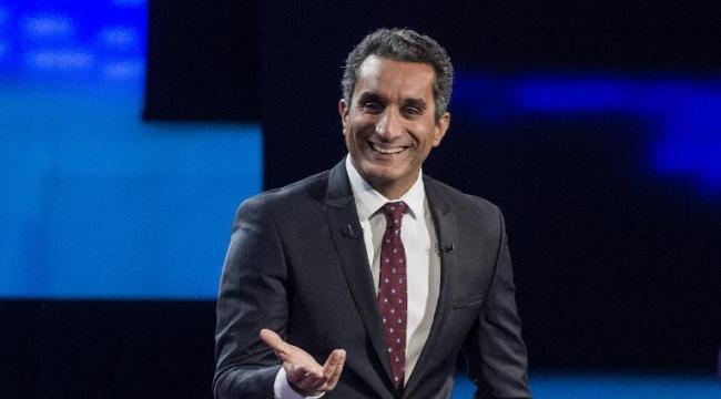 تغريم باسم يوسف ملايين الجنيهات بسب خلاف حول برنامجه