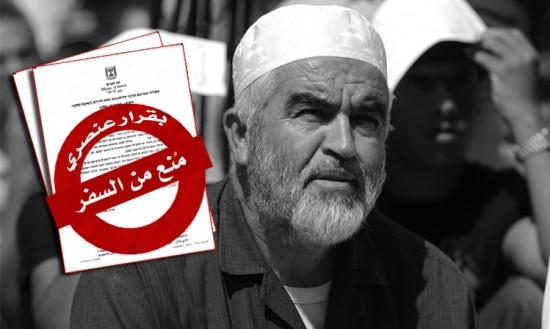 إسرائيل تواصل منع الشيخ رائد صلاح من زيارة الأقصى والسفر