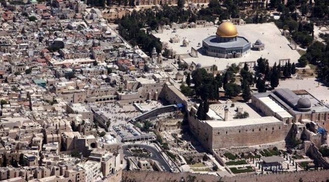 الهيئة الإسلامية العليا تحذر من قرار فلسطيني يتنازل عن القدس