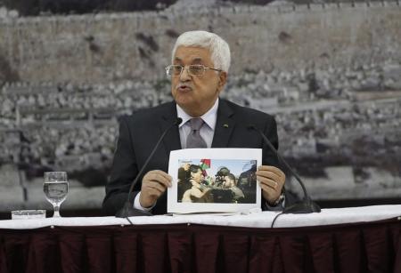 غضب إسرائيلي وأمريكي بعد انضمام الفلسطينيين للجنائية الدولية