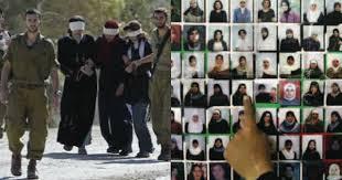 عام 2014: الاحتلال يعتقل 112 امرأة وفتاة