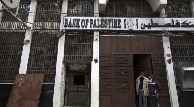 تفجير جهاز الصراف الآلي لأحد البنوك في مدينة غزة
