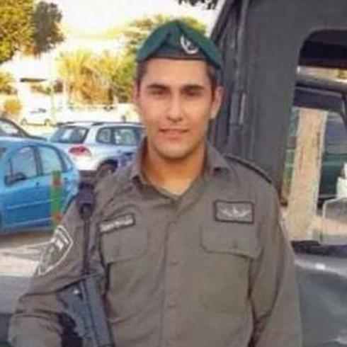 مقتل شرطي حرس حدود إسرائيلي بانفلات رصاصة من سلاح بيديه